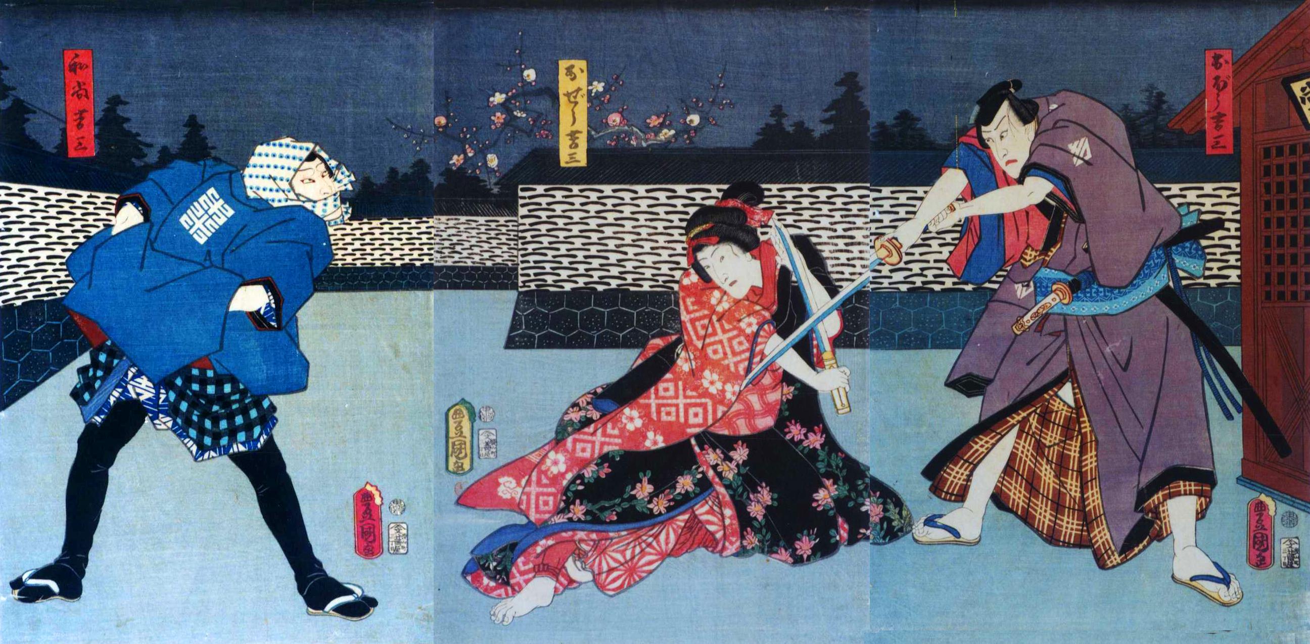San-nin Kichisa Kuruwa no Hatsu-gai 1860 by Toyokuni III